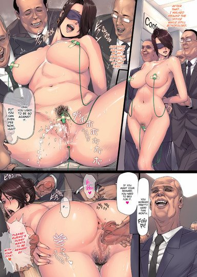 The Secretary\'s Duty Thumbnail 5